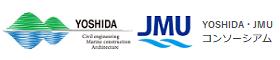 福島沖での浮体式洋上風力発電システムの実証実験
